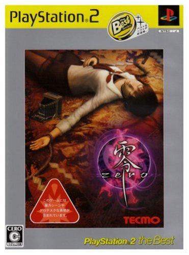 テクモ『零~ZERO~ PlayStation 2 the Best』