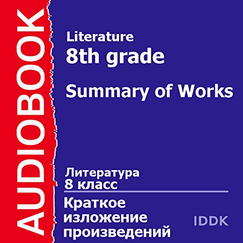 Literature for 8th Grade: Summary of Works [Russian Edition] cover art