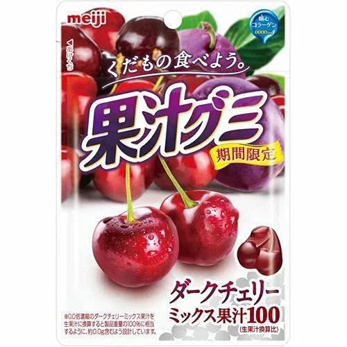 明治 果汁グミ ダークチェリーミックス 47g ×10個