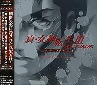 Shin Megami Tensei 3: Nocturne Maniax by Game Music (2006-12-26)