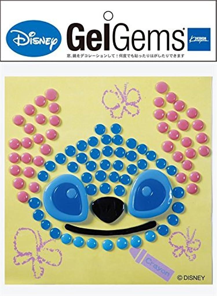 換気彼自身ウェイドディズニー(Disney) ジェルジェムディズニーバッグS 「 スティッチドット 」 E1050055