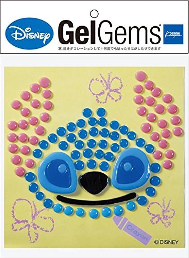 可聴頻繁に愛されし者ディズニー(Disney) ジェルジェムディズニーバッグS 「 スティッチドット 」 E1050055