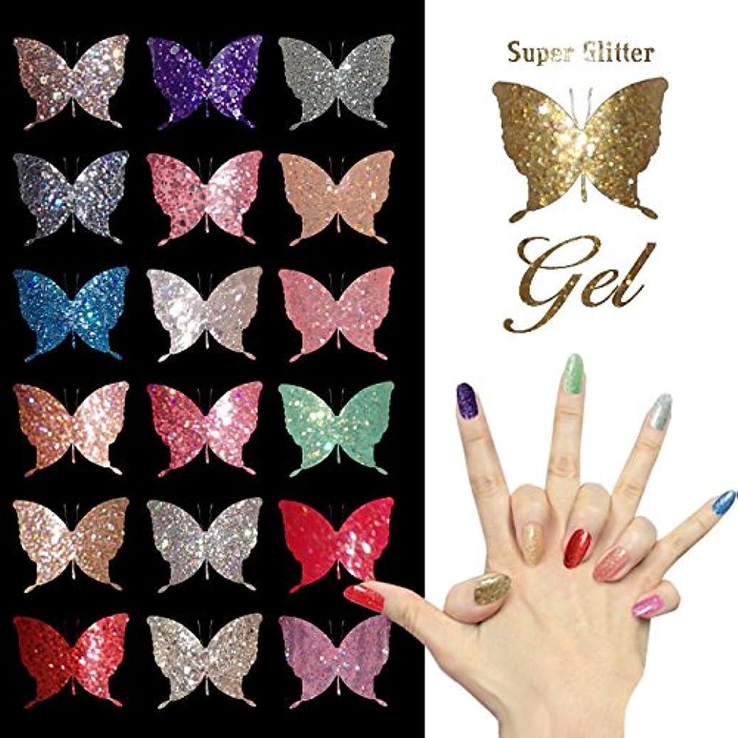 これら元気羨望ジェルネイル《豪華なラメカラージェル!》Premium Gel スーパーグリッタージェル(5g) (SX238 グリッターベリー)