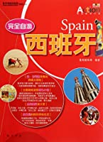 Spain (Chinese Edition)