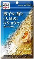 永谷園 餃子を、酢と大量のコショウでたべてみた。 26g×3袋