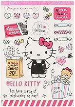 Sanrio Hello Kitty Pattern Memo Note Pad