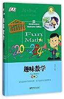 趣味数学(精装版)(精)/学生课外必读书系