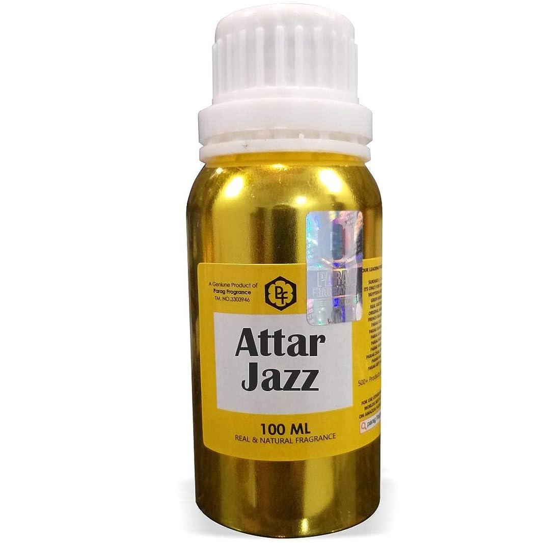 極小聞く何故なのParagフレグランスジャズ?アター100ミリリットル(男性用アルコールフリーアター)香油| 香り| ITRA