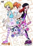 プリティーリズム・オーロラドリーム Rhythm 8[DVD]