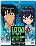 Bps: Battle Programmer Shirase [Blu-ray]
