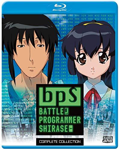 Bps: Battle Programmer Shirase [Edizione: Stati Uniti]