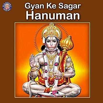 Gyan Ke Sagar Hanuman