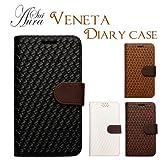 【 iPhone8plus VENETA DIARY CASE/Black 】 iPhone 8plus 手帳型 ケース カバー 【 iPhone 8 ……
