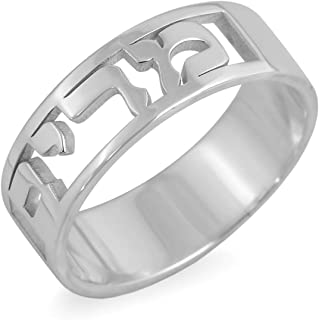 Best hebrew name ring Reviews