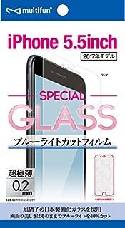 iphone8 plus ガラスフィルム ブルーライトカット 9h 日本製 極薄0.2mm (iPhone 8 Plus)
