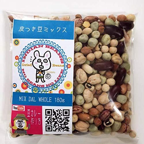 豆ミックス(ホール) 180g 賞味期限2022.6.30