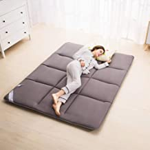 Tatami Mattress, 3 cm Thickness Foldable Soft Comfortable Futon Mattress Sleeping Mat Lazy Cushion for Bedroom, Office and...