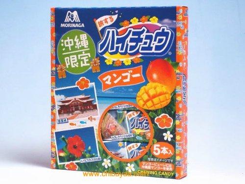 沖縄限定 マンゴー ハイチュウ 5本入