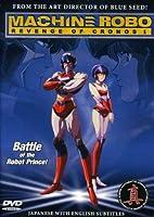 Machine Robo 1: Revenge of Cronos [DVD] [Import]