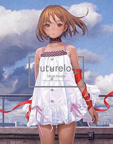 [画像:futurelog -standard edition- (WANIMAGAZINE COMICS)]