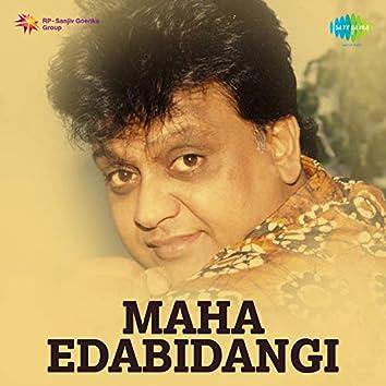 Maha Edabidangi (Original Motion Picture Soundtrack)