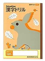 アピカ 学習帳 スクールキッズ 漢字ドリル120字 SLK120 科目名入り スクールライン