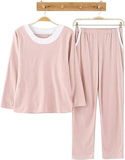 レディース パジャマ 長袖 綿100% 通気吸汗 寝間着 上下セット 無地