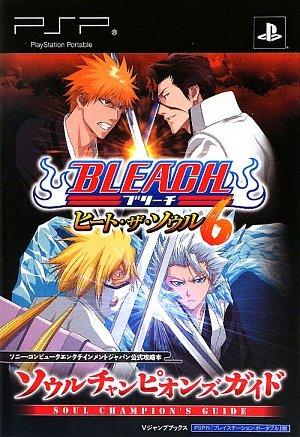 BLEACH 〜ヒート・ザ・ソウル6〜 PSP版 ソウルチャンピオンズガイド ソニー・コンピュータエンタテインメントジャパン公式攻略本 (Vジャンプブックス)