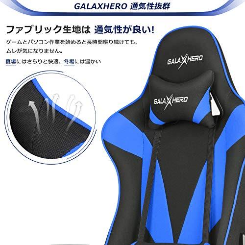 GALAXHEROゲーミング座椅子ゲーミングチェア座椅子回転通気性リクライニングひじ掛けファブリック一年無償部品交換保証ADJY603BU