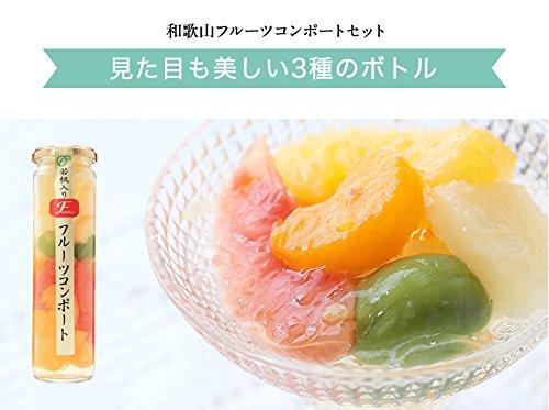 ふみこ農園『果実の宝石箱フルーツコンポート』