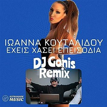 Ehis Hasi Episodia (DJ Gonis Remix)
