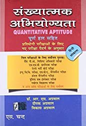DSSSB PGT Computer Science books and Study material [Best and