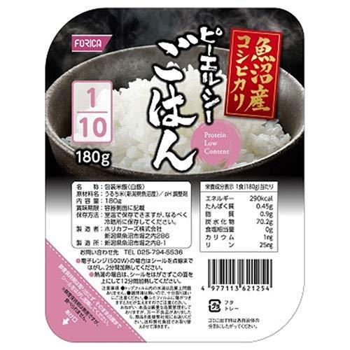 ホリカフーズ ピーエルシーごはん 1/10 魚沼産コシヒカリ 180g×20個入×(2ケース)