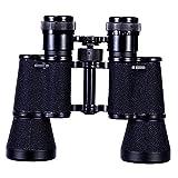 WARM ROOM Prismáticos de Alta definición, 10X40 Telescopio Visual de Gran Angular, Gran Angular, de Poca luz, Pesca, Viaje, Juego de Pelota de Alto Rendimiento