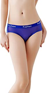 Underwear for Women Bummyo Women Solid Color Briefs Panties Thongs Letter Printing G-String Soft Lingerie Underwear