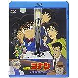劇場版名探偵コナン 14番目の標的 (Blu-ray)