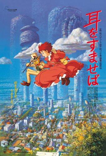 Studio Ghibli Poster Collection Royaume Des Chats Puzzle 150 pièces