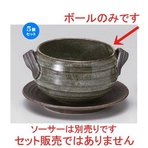 5個セット 均窯シチューボール [ 15 x 10.5 x 6.7cm (380cc) 331g ] 【 スープ 】 【 カフェ レストラン 洋食器 飲食店 業務用 】