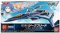 メカコレクション マクロスシリーズ VF-31J ジークフリード ファイターモード (ハヤテ・インメルマン機) マクロスデルタ FB