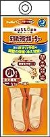 zuttone 老犬介護用 床ずれ予防サポーター 小 【おまとめ30個】
