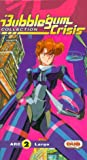 Collection Arc 2-Largo [VHS]