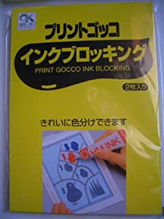 "2 Pack 30 Microns Emulsion Sheets 6/""x10/"" DIY Yudu Style Screen Printing"