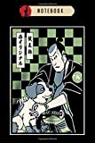 Notebook: Tiger samurai sensei ronin Notebook 6x9(100 pages)Blank Lined Journal For Samurai Warrior, kids, student, school, women, girls, boys, men, birthday gifts Warrior Japanese Lover Gift