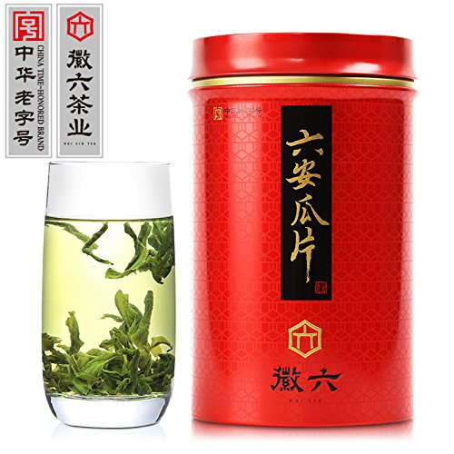 Yuqian Lu'an Gua Pian Tea Liuan Leaf Huiliu Chinese Green Tea 250g