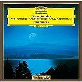 ベートーヴェン:ピアノ・ソナタ「悲愴」「月光」「熱情」 - ギレリス(エミール), ギレリス(エミール), ベートーヴェン
