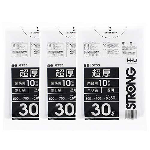 ハウスホールドジャパン ゴミ袋 超厚ポリ袋 0.05mm 業務用 透明 30L GT33 10枚入×3個セット