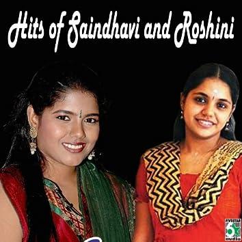 Hits of Saindhavi and Roshini