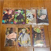 呪術廻戦 ウエハース カード 7枚セット