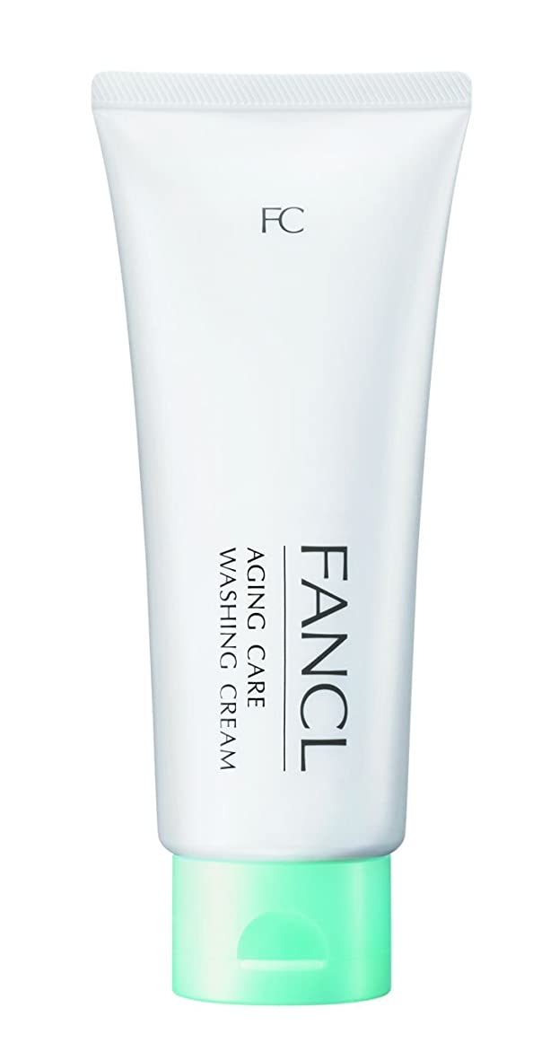 裁量憂鬱砂漠(新)ファンケル(FANCL) エイジングケア 洗顔クリーム 90g×1本