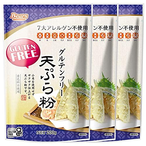 国産 グルテンフリー 天ぷら粉 600g( 200g × 3袋 ) セット 九州産 米粉 玄米粉 使用